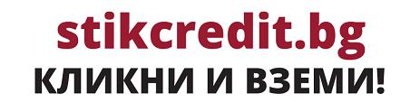 StikCredit